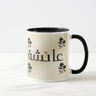 Aisha in Arabic Beige n Black Mug