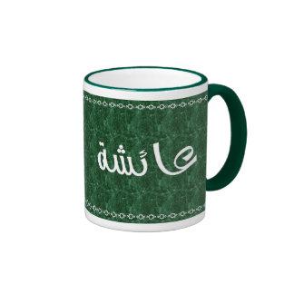 Aisha in Arabic Classy Green Mug