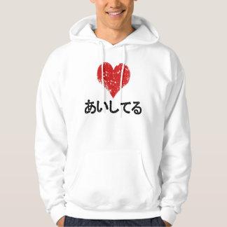 Aishiteru - I Love You Hoodie