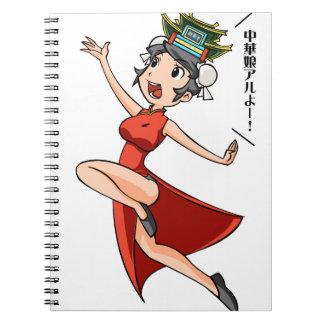 aiya English story Yokohama Kanagawa Yuru-chara Notebook