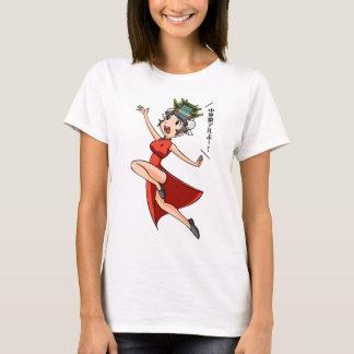 aiya English story Yokohama Kanagawa Yuru-chara T-Shirt
