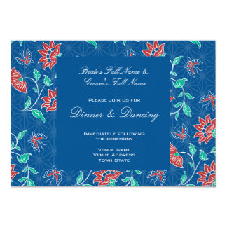 Aiyana Floral Batik Wedding Reception Invitation