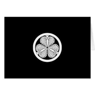 Aizu mallow card