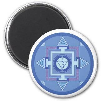 Ajna Chakra Mandala (Third eye chakra) 2 Inch Round Magnet