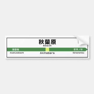 Akiba Station Bumper Sticker