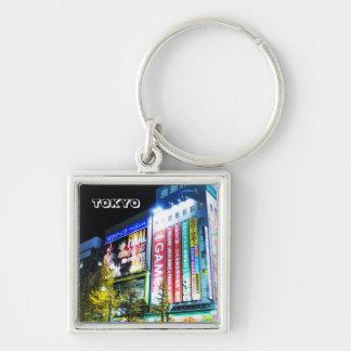 Akihabara (Electric City) in Tokyo, Japan Keychain