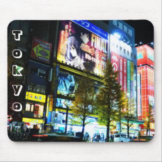 Akihabara (Electric City) in Tokyo, Japan Mouse Pad
