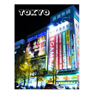 Akihabara (Electric City) in Tokyo, Japan Postcard