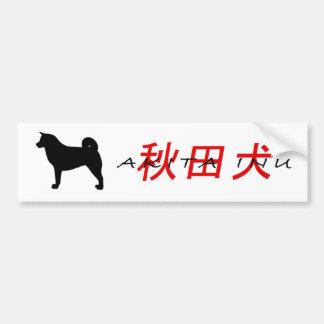 akita inu bumper sticker