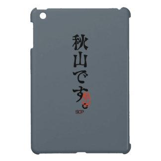 Akiyama business iPad mini cover