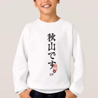 Akiyama business sweatshirt