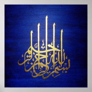 Al-Basmala2 Poster