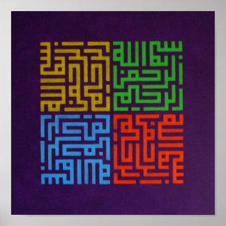 Al-Basmala Posters