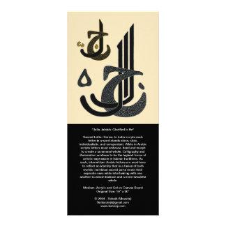 Al Jabbar & Jalla Jalaluh - Long Card Customized Rack Card