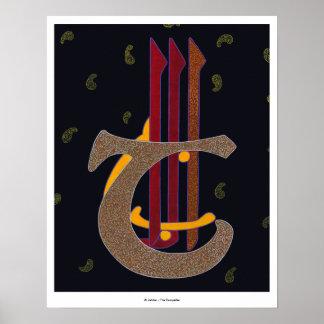Al Jabbar - Print