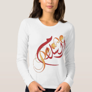 Al salaam PEACE in Arabic and English T-shirts