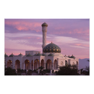 Al Zulfa Mosque Seeb Oman Large Photo to Canvas Pr Poster