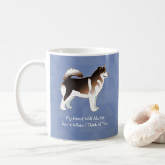 Alaskan Malamute Customizable Mug