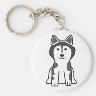 Alaskan Malamute Dog Cartoon Basic Round Button Keychain