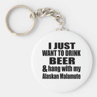 Alaskan MAlamute Dog Designs Basic Round Button Keychain