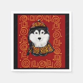 Alaskan Malamute Year of the Dog Paper Napkin