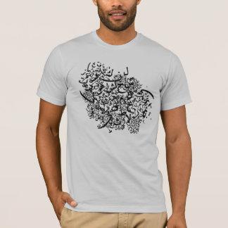 Alef BA  (Persian Alphabet ) T-Shirt