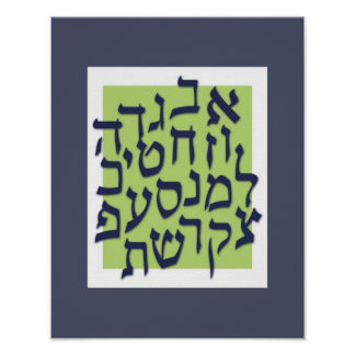 Alef Bet Poster - lime green with blue2