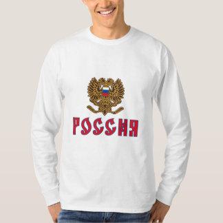 Aleksey Khitrov Long Sleeve Hockey Shirt