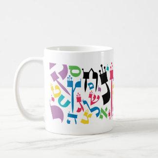 Aleph Bait Mug
