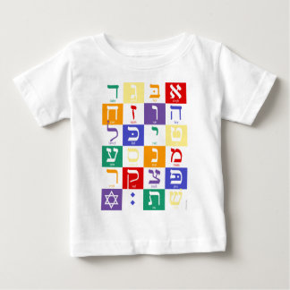 Aleph-Bet (Hebrew Alphabet) - Rainbow Baby T-Shirt