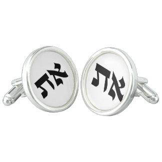 Aleph Tav Cuff Links