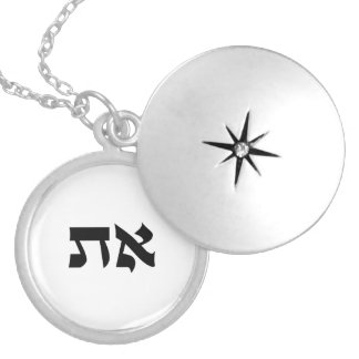 Aleph Tav Silver Plated Necklace