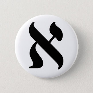 Aleph -  the Hebrew letter 2 Inch Round Button