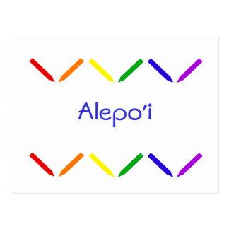 Alepo'i Postcard