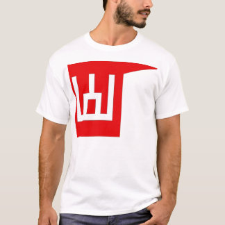 Alex K WKL, Lithuania T-Shirt