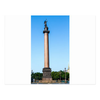 Alexander Column Palace Square St Petersburg Postcard