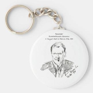 Alexander Konstamtinovich Glazunov 1918 Keychain
