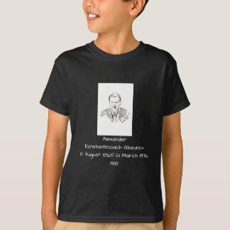 Alexander Konstamtinovich Glazunov 1918 T-Shirt