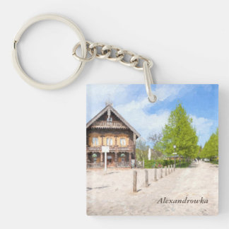 Alexandrowka in Potsdam Single-Sided Square Acrylic Keychain
