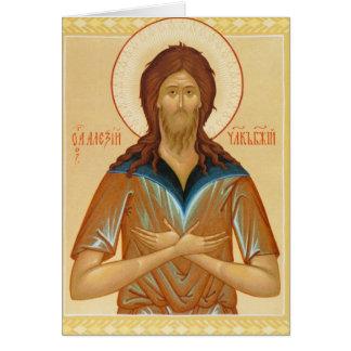 Alexius Card