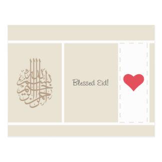 Alf mabrouk Islamic love heart congratulation Postcard