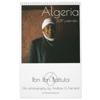 ALGERIA 2017 calendar by Ibn Ibn Battuta (English)