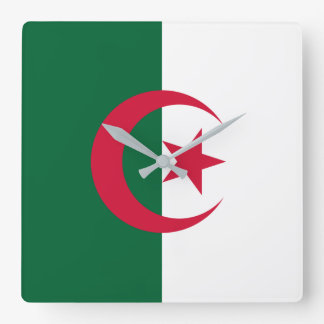 Algeria Square Wall Clock