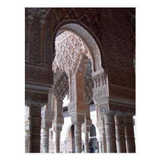Alhambra-7 Postcard