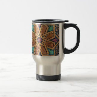 Alhambra Design #1 Travel Mug