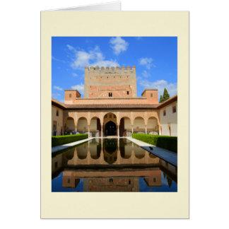 Alhambra palace card