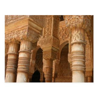 Alhambra Postcard