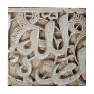 Alhambra Wall Tile #4