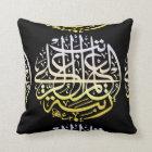 Alhamdulillah Islam Muslim Calligraphy Throw Pillow