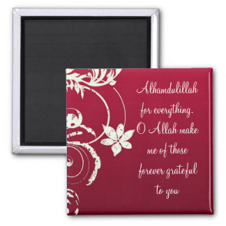 Alhamdulillah Red Floral Fridge Magnet